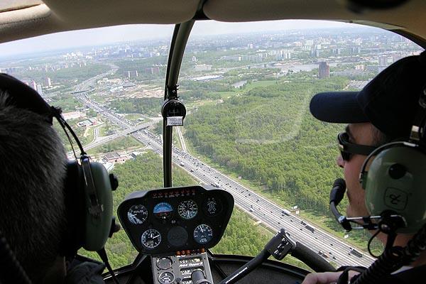 Авиабилеты онлайн аэрофлот